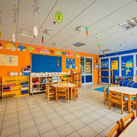 Μπλε αίθουσα