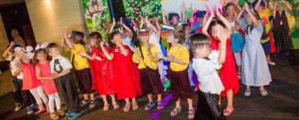 Παιδικός Σταθμός Ναυτίλος Γιορτή