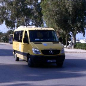 paidikos-stathmos-naftilos-bus4-1024x576