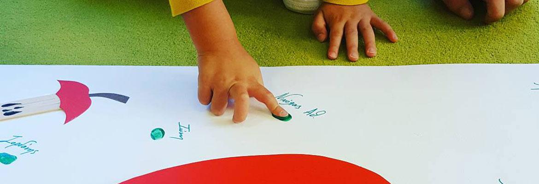 Παιδοψυχολόγος - Παιδικός Σταθμός Ναυτίλος